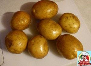 Тщательно вымыть картофель