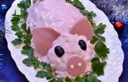 Праздничный салат Новогодняя Свинка
